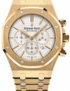 New Men's Yellow Gold Audemars Piguet Royal Oak Fake Watches